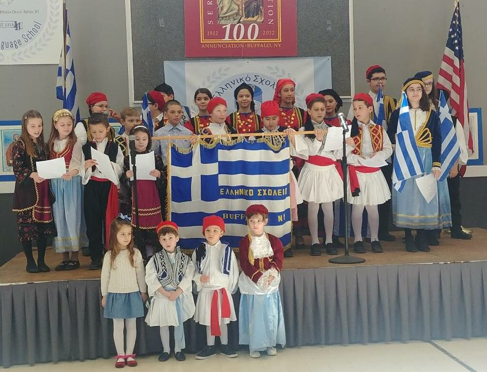 Greek Language School 2019 | Annunciation Greek Orthodox Church